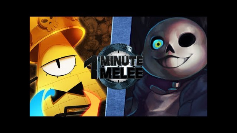 Bill Cipher vs Sans One Minute Melee S5 EP10