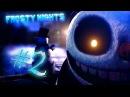 ХОЧЕШЬ СНЕГОВИК СЛЕПИТ ТЕБЯ? | Frosty Nights 2