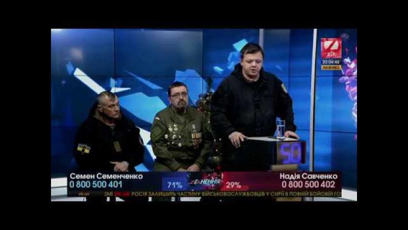 Семенченко: У нас народилася ціла плеяда внутрішніх політв'язнів <Семенченко>