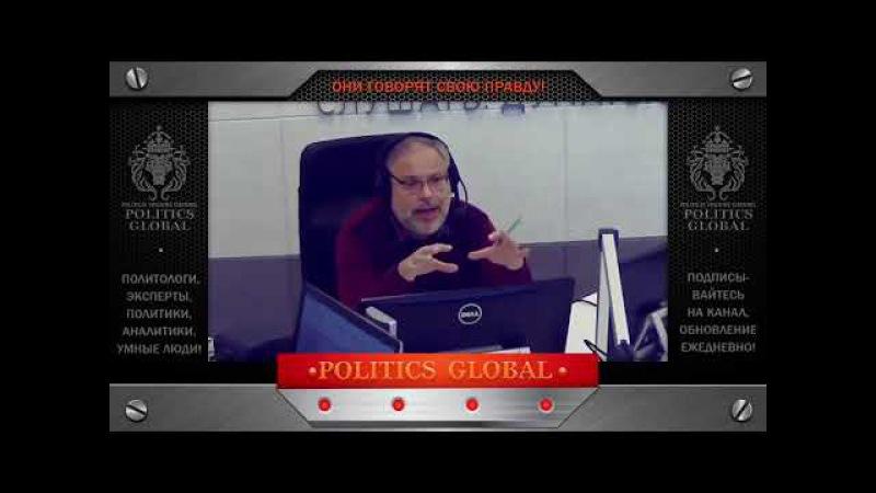 Михаил Хазин Как мы будем жить дальше Экономика 20 11 2017