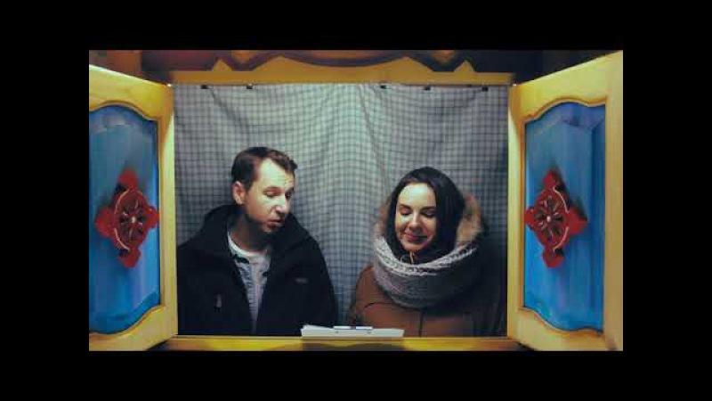 Окно в сказку: Костя и Лена читают отрывок из сказки