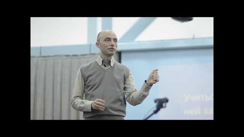 Как понять уроки жизни. Благость 16 мая 2017. лекция 1. Олег Сунцов