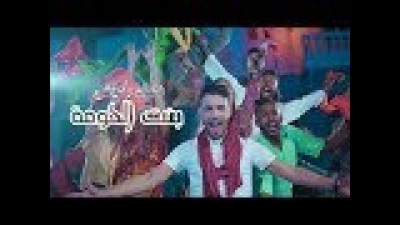 Nouamane Belaiachi - Bent Lhouma (EXCLUSIVE Music Video ) 2018 | نعمان بلعياشي - بنت الحومة