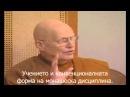 Ajahn Sumedho 2 of 5 Dhamma talk at Amaravati 2006 with Bulgarian subtitles