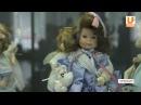 UTV. Будто живые. В город приехали куклы, и это не Барби!
