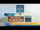 При строительстве арсенального хранилища у Минобороны было украдено более полумиллиарда рублей