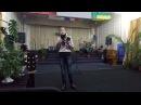 Лена Логвиненко проповедь о пожертвовании