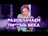 Мария Вискунова - ЧТо за кисти? Коррекция лица. Как убрать раковые прыщи? Что так...