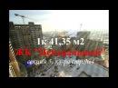 Трансгруз 1-комнатная квартира 41,35 м2, в ЖК Центральный, секция 5, стр.№ 4, этаж 23, г. ...