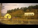 Россия из окна поезда Двадцать четвертая серия