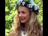 Лейся,Песня-Наше лето