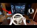 Как сделать руль из картона для ПК? / How to make a gaming wheel for pc with mouse?