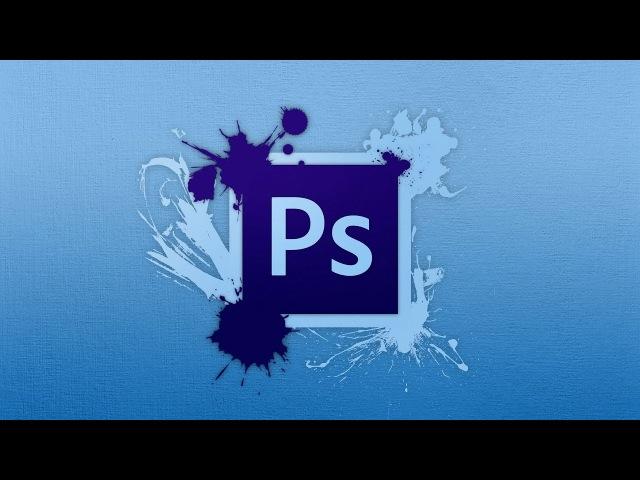 Скачать Photoshop CS6 (бесплатно, на русском). Устанавливаем на Windows 10