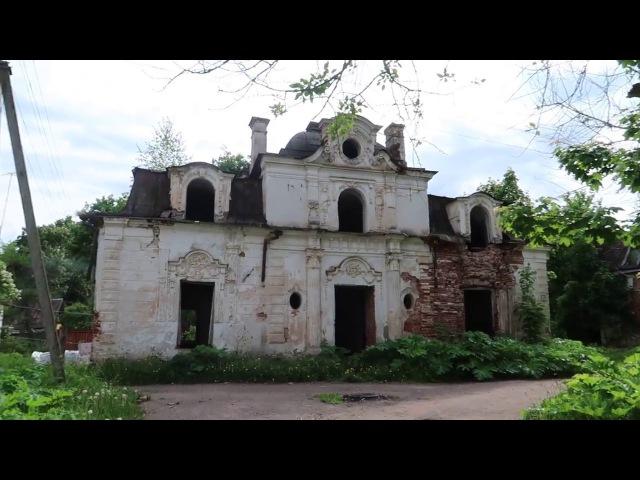 Усадьба графа Строганова (Заброшенные объекты. Выпуск 11)