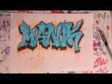 Рисования граффити на бумаге