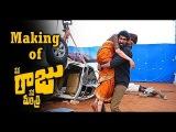 Как снимался фильм Nene Raju Nene Manthri  - Рана Даггубати | Каджал Аггарвал