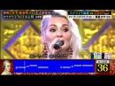 АИДА Николайчук батл на японском Mozart-show/AIDA Nikolaychuk Battle in Japan OFFICIAL アイーダニコライチュク