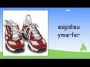 Clothes 2 in Welsh | Welsh Beginner Lessons for Children