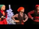 Рождественская сказка Снежная королева
