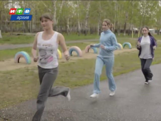 В Симферополе появятся новые спортплощадки для выполнения норм ГТО