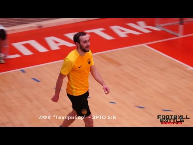 ЛФК Техприбор ЗРТО 2 тайм