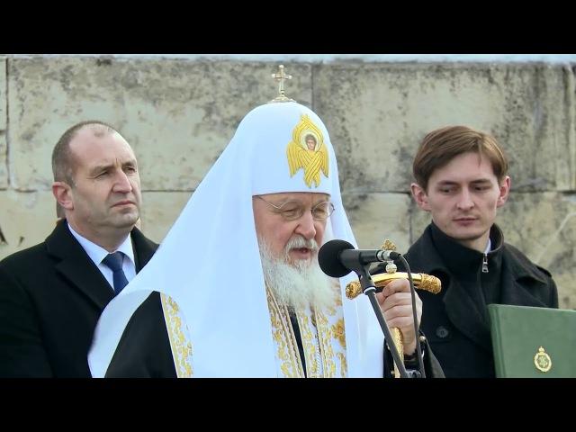 3 март 2018г Речта на президента румен Радев на Шипка