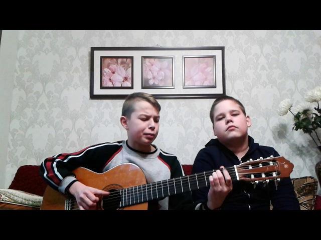 5 песен подряд (cover под гитару)