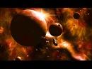 Вселенная HD Тур по самым опасным местам во Вселенной