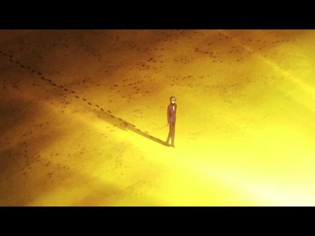 аниме судный день песня гильотины