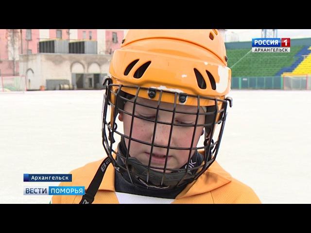 Всероссийский турнир по хоккею с мячом проходит в эти дни в столице Поморья