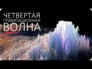 НАЙДЕНЫ ВОЛНЫ ПРОСТРАНСТВА-ВРЕМЕНИ [GW 170814]