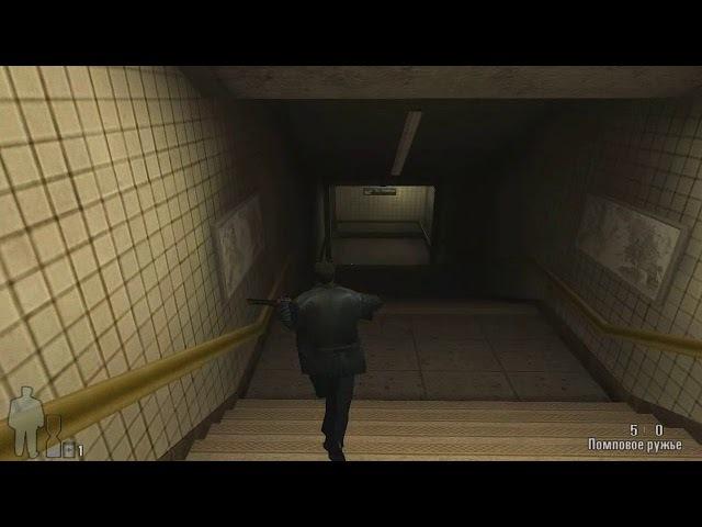 Max Payne,Часть первая.Воздушный замок.Глава первая.Станция Роско-стрит.