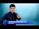Javohir Erkinboyev - Kelinchak | Жавохир Эркинбоев - Келинчак (music version) 2017