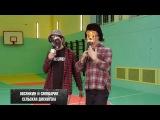 Овсянкин и Смешарик - Сельская дискотека (запись с телеканала 2x2)