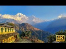 Welcome to Beautiful Ghandruk A Trip from Pokhara to Ghandruk