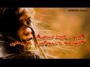 Как сердцу запретить думать о тебе Faruh Firdaus Всё прошло
