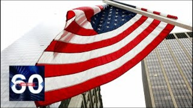 США введут новые санкции против РФ в течение 30 дней! 60 минут