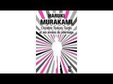 Liszt Le mal du pays Lazar Berman Haruki Murakami Ann
