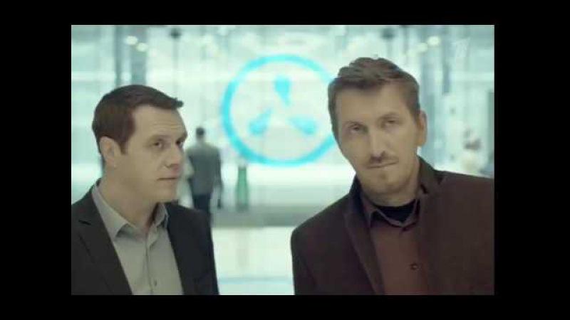 Нюхач 3 сезон 4 серия Детектив, Сериал