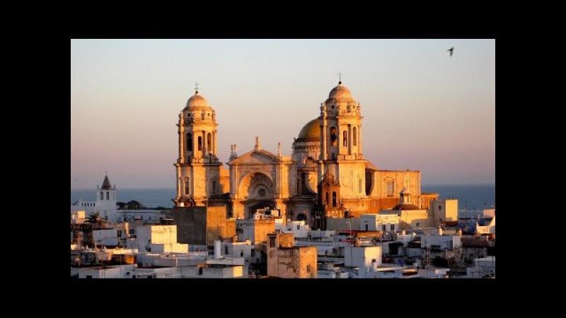 Cádiz con Los cinco sentidos Cádiz