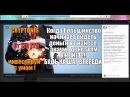 Cryptonis Автоматизация бизнеса BubbleBot спам по группам в Vk
