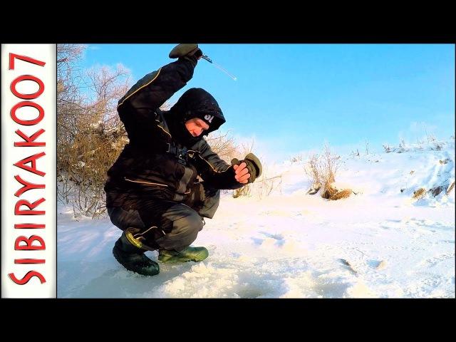 Глухозимье? УЖЕ!? .. Безмотылка выручает. Зимняя рыбалка на малых реках с леской AKKOI