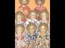 Апостолы от 70-ти Иродиона, Агава, Асинкрита, Руфа, Флегонта, Ерма и иже с ними I - 21 апреля!