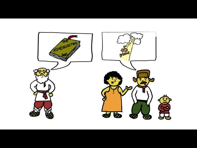 Даосская притча Просто Метафоры в КПТ