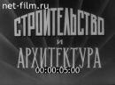 Дворец спорта Тольятти с 02 30