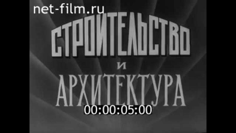 Дворец спорта Тольятти с 02:30