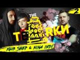 Igor Shep &amp Nina Indi - об отношениях, любви к музыке, техно и молодых музыкантах