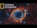 Вселенная Хокинга (С точки зрения науки, National Geographic HD)