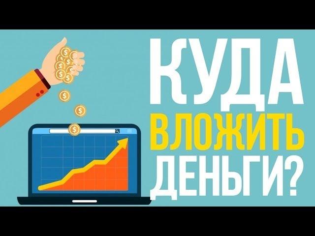 Bitrade.company инвестируй выгодно