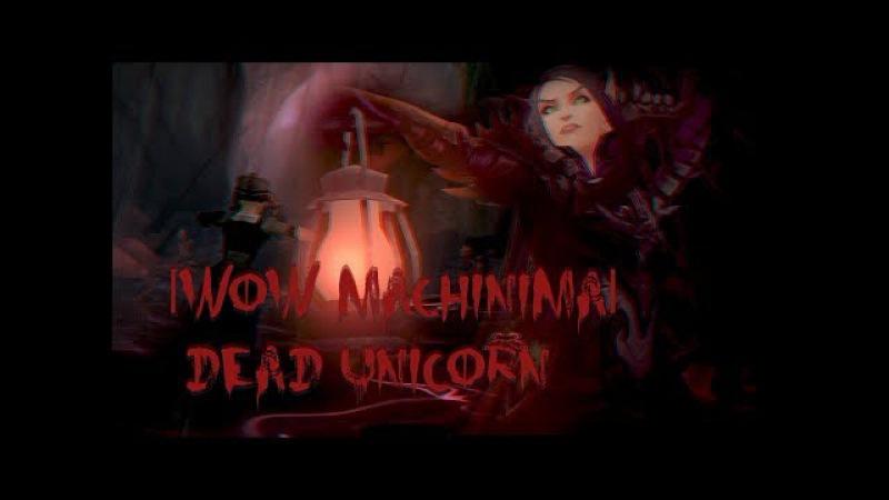 [WoW Machinima] – Dead Unicorn